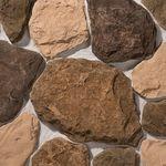 Бут 2 от 90x105 мм до 440x260 мм ''Идеальный Камень''