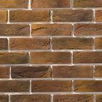 Петра 2 210x65 ''Идеальный Камень''
