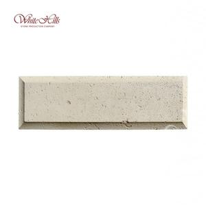Рустовые камни 851-X0 21-40 мм ''WhiteHills''