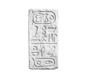Вставка ''Египет'' №1 288x143 ''Идеальный камень''