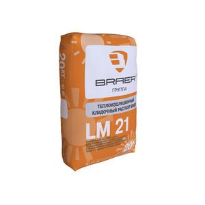 Кладочный раствор теплоизоляционный LM 21 М50 (летний)  ''BRAER''