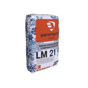 Кладочный раствор BRAER LM 21 М50 (зимний) (20 кг)  ''BRAER''