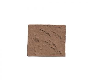 Руст №2 215x255 ''Идеальный камень''