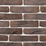 Арго 16 280x60 ''Идеальный Камень''