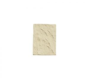 Руст №6 220x132 ''Идеальный камень''