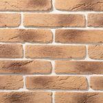 Арго 15 280x60 ''Идеальный Камень''