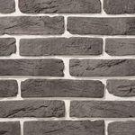 Арго 12 280x60 ''Идеальный Камень''